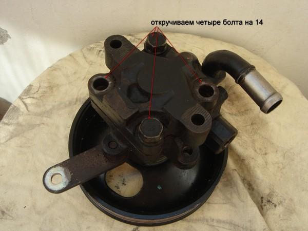 Насос гур логан ремонт своими руками фото 247