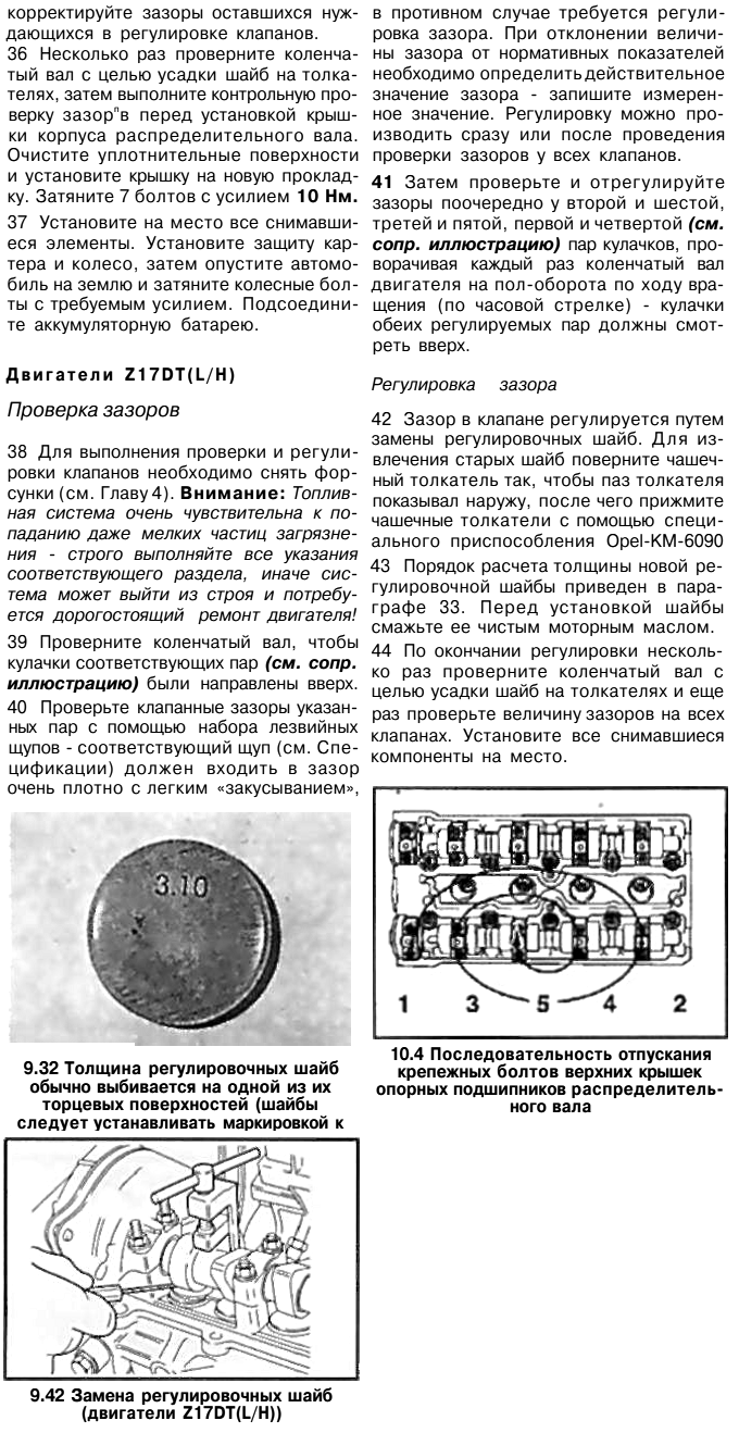 Ремонт ВАЗ 2106