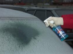 Как самому сделать антилед для стекол автомобиля