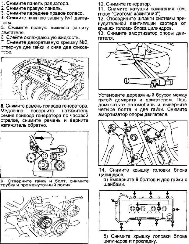 Инструкция как поменять цепь ГРМ на Тойота Авенсис
