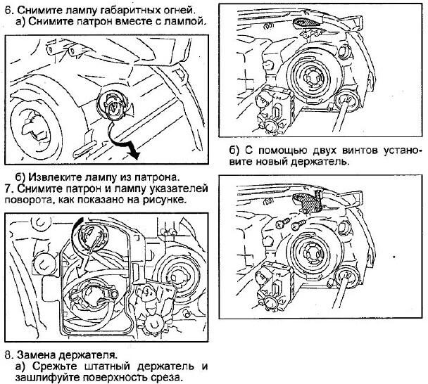 замена лампы габаритов в фаре Toyota Avensis