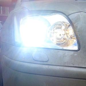 Замена ламп в передней фаре Avensis T250
