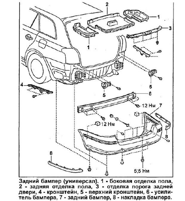 снятие и замена заднего бампера на авенсис т250 универсал