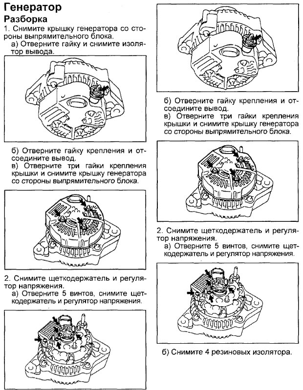 разборка генератора корона/калдина