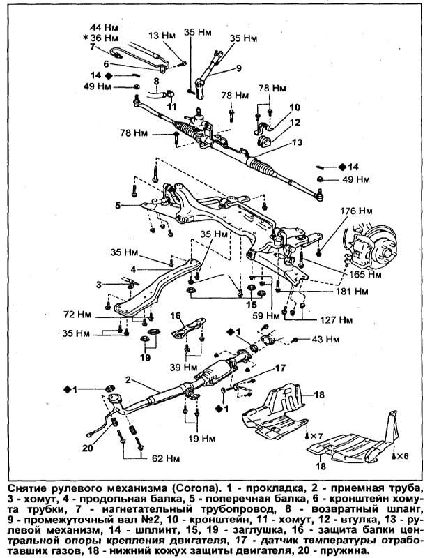 рулевая рейка Toyota Corona/Caldina