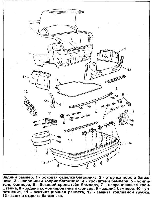 Инструкция как снять задний бампер Toyota Corona/Caldina
