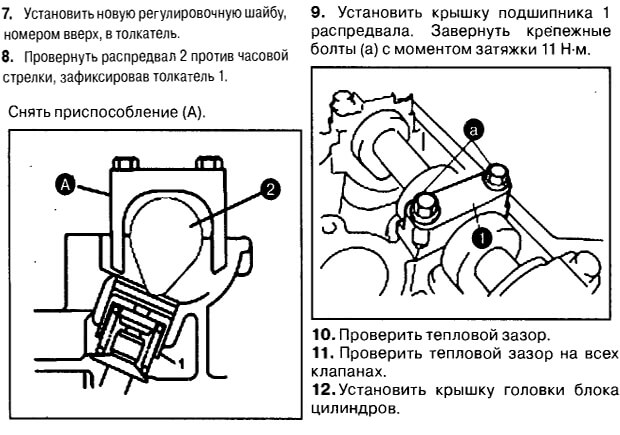 Регулировка клапанов сузуки гранд витара 20 своими руками