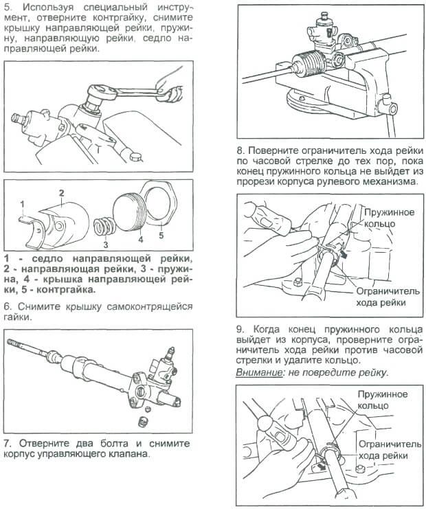 Разборка рулевой рейки Хундай Старекс