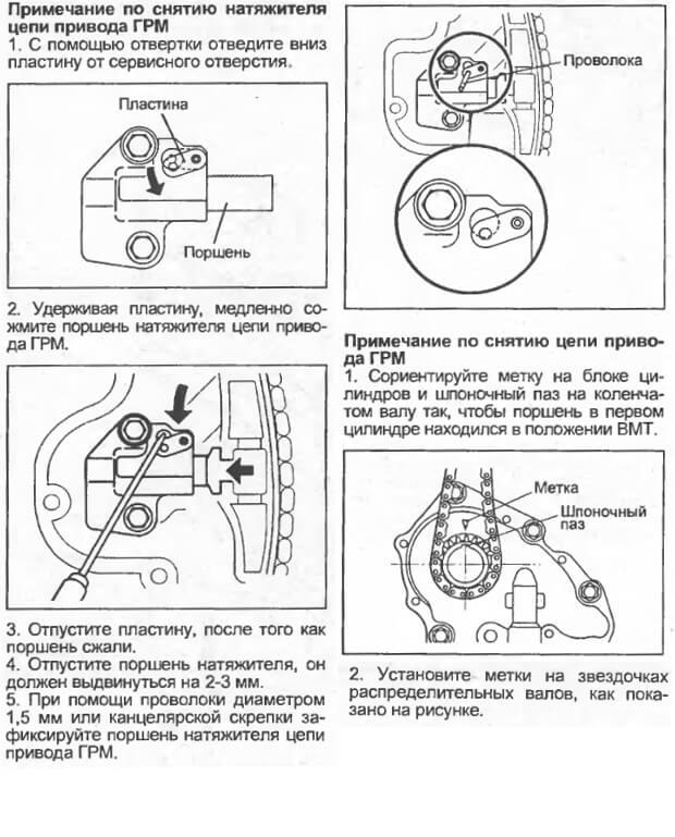 инструкция по ремонт мазды
