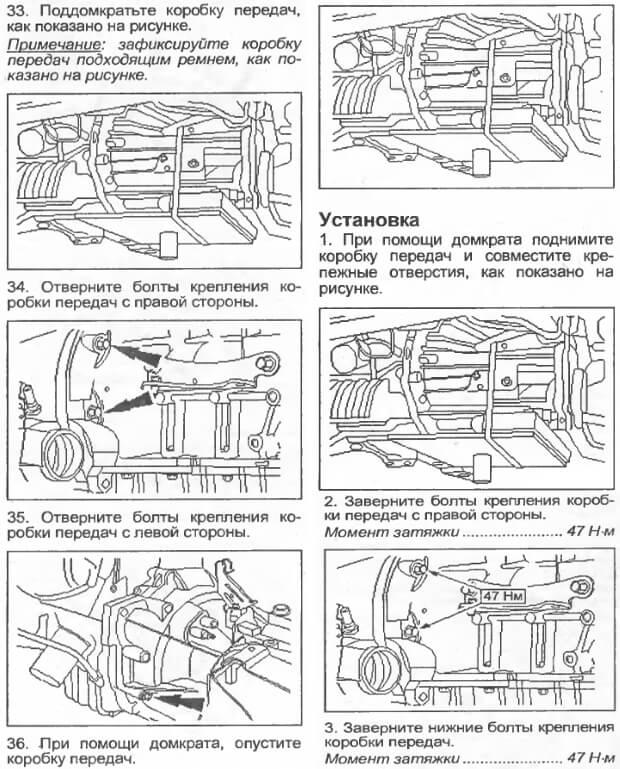 Установка механической коробки передач Мазда 2