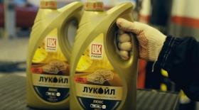 Моторное масло Лукойл 5W40: обзор со всех сторон - характеристики, применение, отзывы и цена