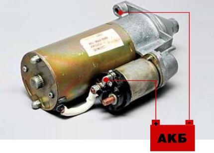 Проверка втягивающего реле стартера на аккумуляторе