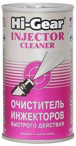 Очиститель инжекторов