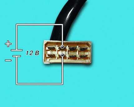 проверка электроцепи замка зажигания
