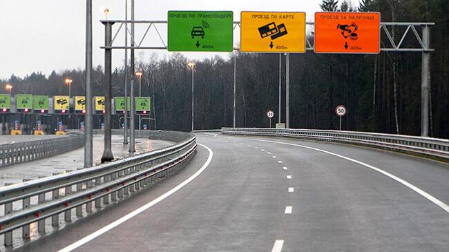 Транспортер что это на платной дороге структура предприятия элеватора
