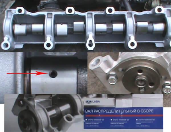 Заводской распредвал ВАЗ 2101
