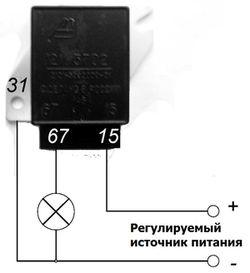 реле типа 591.3702-01
