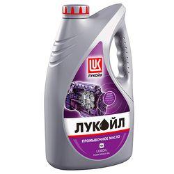 Промывочное масло Лукойл