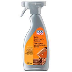 Универсальный очиститель Liqui Moly
