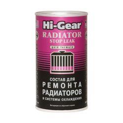 Hi-Gear Radiator Stop Leak