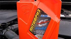 Жидкость для охлаждения двигателя kia rio