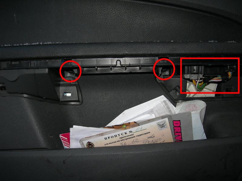 крепление обшивки передней двери Ford Focus 2