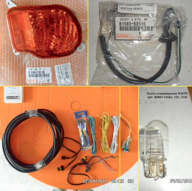 Установка заднего противотуманного фонаря на Toyota Fun Cargo