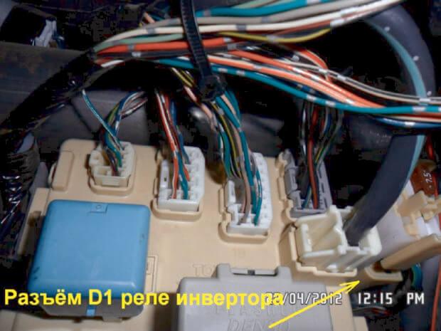 Реле инвертора разъём D1