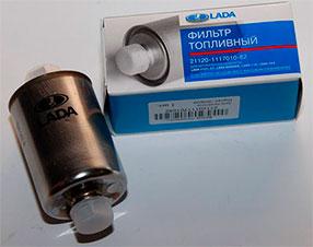 Топливный фильтр LADA 21120-1117010