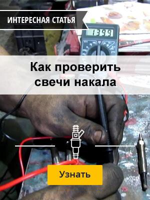 За что отвечают рулевые наконечники