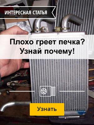 Суппорт тормозной задний устройство
