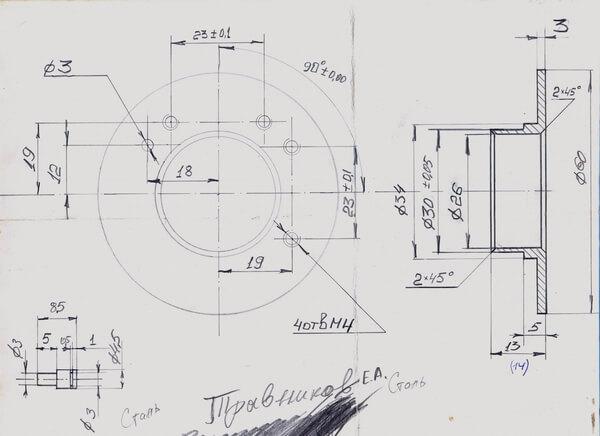 чертеж двухконтурного зажигания ВАЗ
