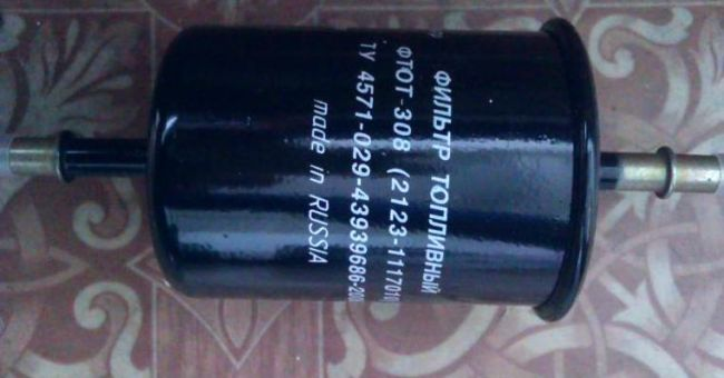 топливный фильтр для лифан х60