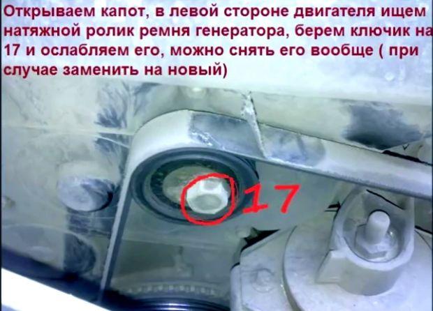 Натяжной ролик ремня генератора Приора 16 кл.