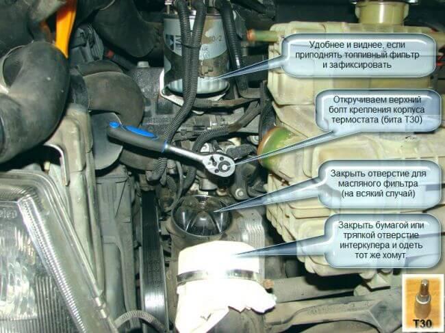 Меняем термостат двигателя 2.2 CDI Vito