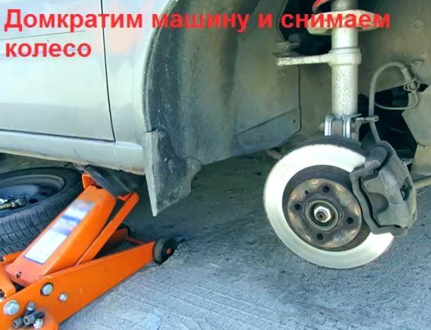 Снятие колеса ВАЗ Приора для замены навесного ремня