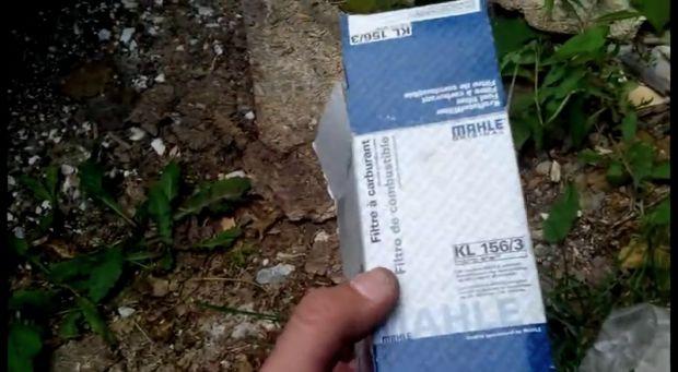 Топливный фильтр на Skoda Yeti
