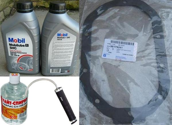 Как заменить масло в коробке передач Daewoo Lanos