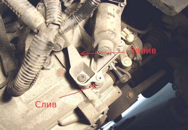 замена масла в РКПП Ford Fiesta