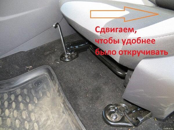 снятие переднего сидения Форд Фокус 3