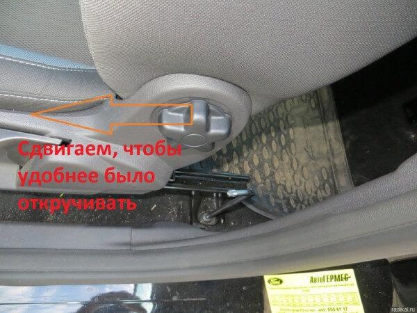 снятие переднего сидения Ford Focus 3