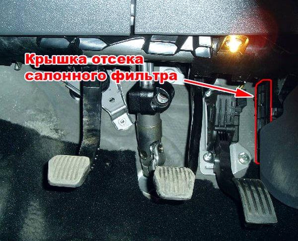 Салонный фильтр на форд фокус 2 замена