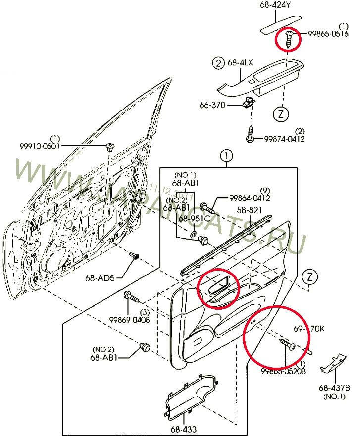 снятие обшивки двери Мазда 6