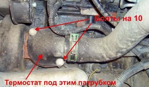 замена термостата на VW T4