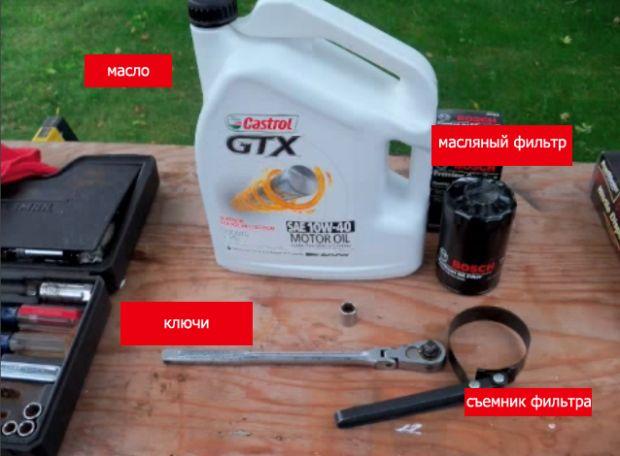 Замена масла Гольф 2