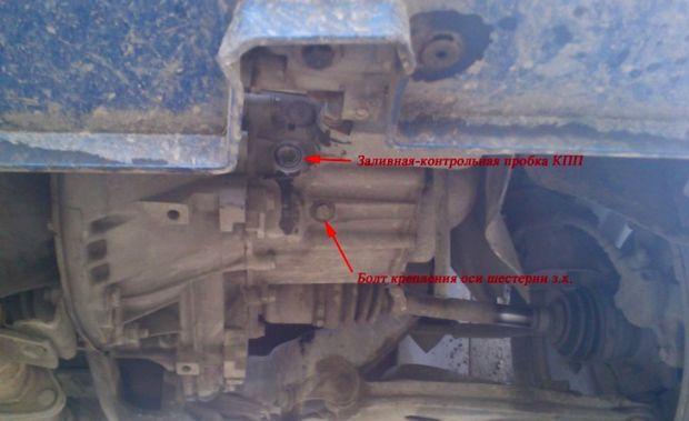Как заменить масло в КПП Фиат Альбеа