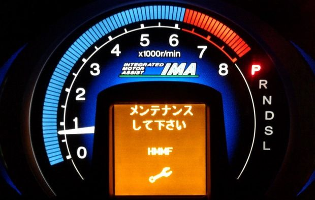 сброс сервиса на Хонда Инсайт