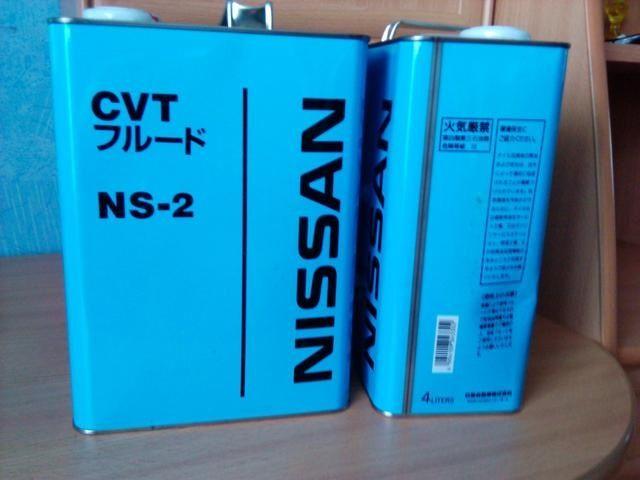 трансмиссионное масло для вариатора Nissan X-Trail T31