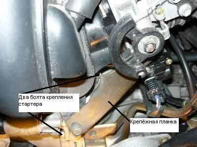 Как снять стартер Toyota Corolla E120