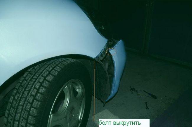 Как снять передний бампер Хонда Фит